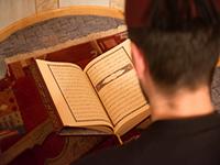 Al-Ihsan Evening Quran Class