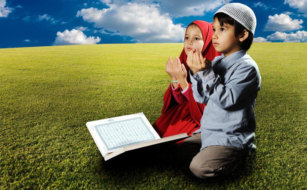 Al Ihsan Spring Youth Program