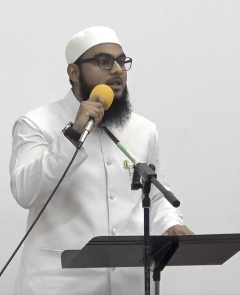 Shaykh Farhaan Ali
