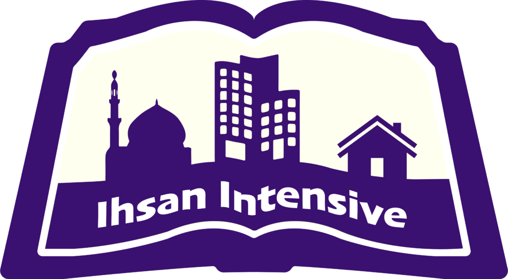 Ihsan Intensive Logo