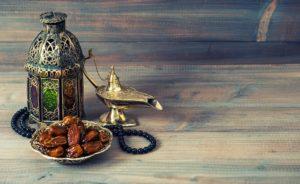Al-Ihsan Ramadan 2020