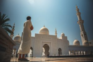 Al Ihsan Blog