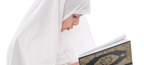 Al-Ihsan Quran Islamic Studies